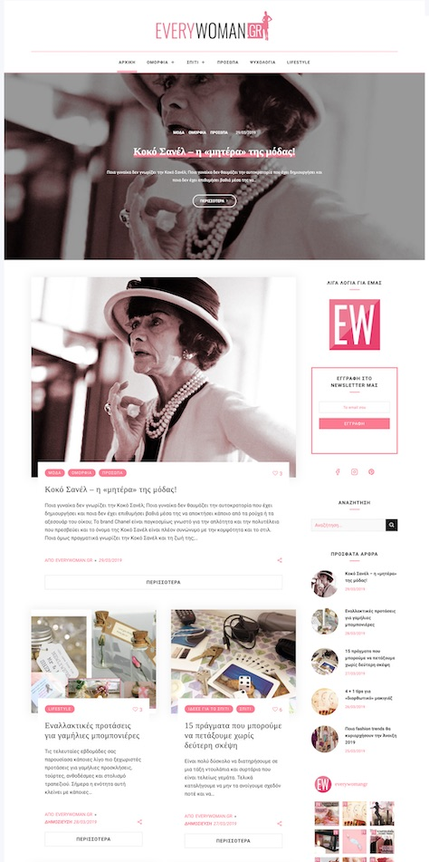 everywoman homepage